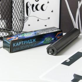 Картридж сменный жидкого пластика для 3D ручки, цвет красный Ош