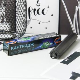 Картридж сменный жидкого пластика для 3D ручки, цвет розовый Ош