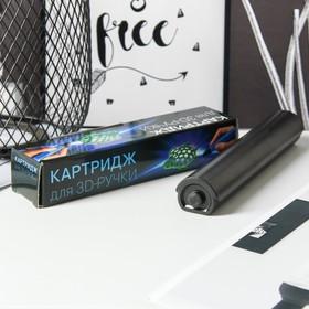 Картридж сменный жидкого пластика для 3D ручки, цвет красный полупрозр, светится в темноте Ош