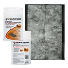 Коврики влаговпитывающие PHANTOM PH6013, набор 5 шт