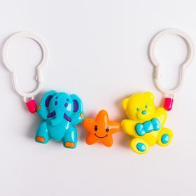 Растяжка на коляску/кроватку «Мишка, звезда, слоник», 3 игрушки Ош