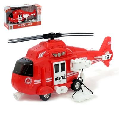 Вертолёт инерционный «Служба спасения» - Фото 1