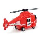 Вертолёт инерционный «Служба спасения» - Фото 2