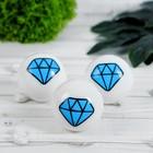 Мяч световой «Кристалл», 5,5 см