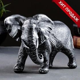 "Фигура ""Слон африканский"" серебро 18х7х13см"