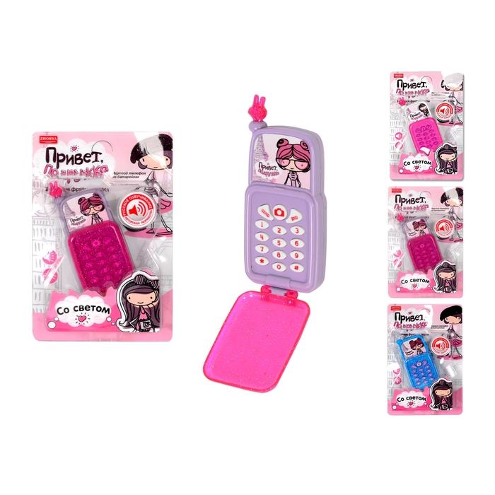 """Телефон """"Привет подружка"""", русская озвучка, световые эффекты, работает от батареек, цвета МИКС"""