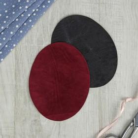 Заплатки для одежды, 14,3 × 11,1 см, термоклеевые, пара, цвет бордовый