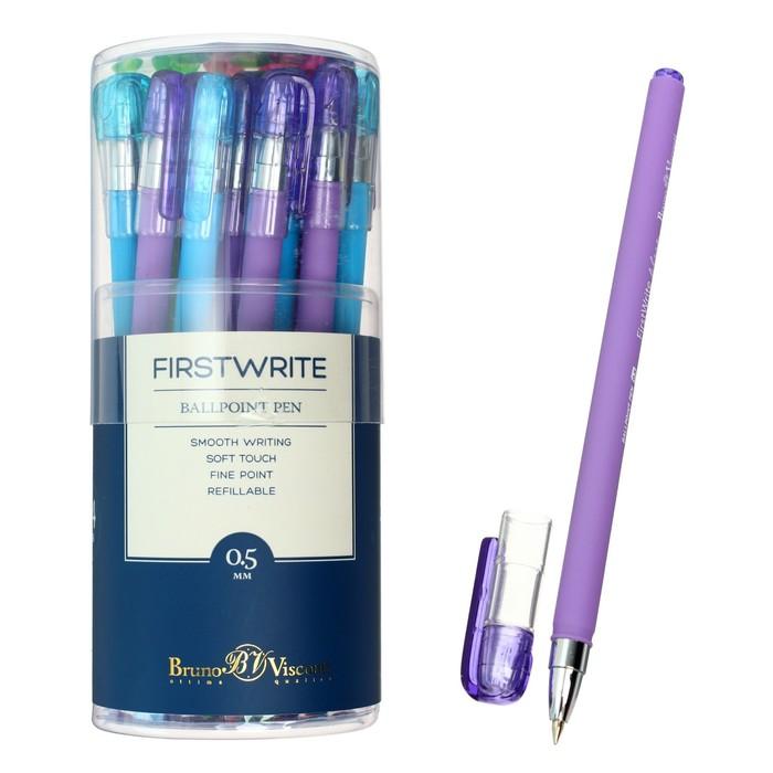 Ручка шариковая FirstWrite. Special, узел 0.5 мм, стержень синий