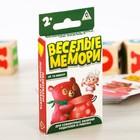Игра развивающая на логику «Веселые мемори», 40 карт