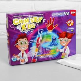 Набор для проведения опытов «Магические эксперименты» серия Chemistry Kids, эконом CHK-02-02   39388