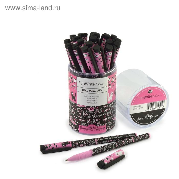 """Ручка шариковая FunWrite """"Розовые котята контур"""", узел 0.5 мм, стержень синий"""