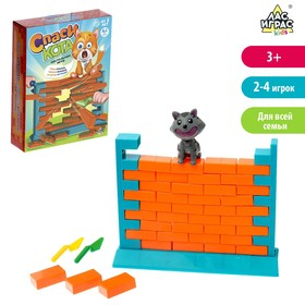 Настольная игра «Спаси кота», ловкость Ош