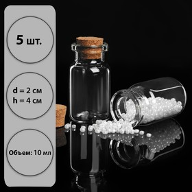 Баночки для хранения бисера, d = 2 × 4 см, 5 шт Ош