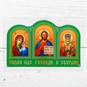 """Наклейка эпоксидная """"Икона Триптих"""" в зеленом цвете 5 х 8 см"""