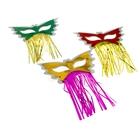 Карнавальная маска «Дождик», набор 6 шт., цвета МИКС
