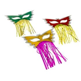 Карнавальная маска 'Дождик', (набор 6 шт)  цвета МИКС Ош