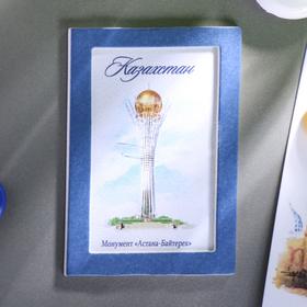 Магнит «Казахстан. Байтерек», акварельная серия Ош