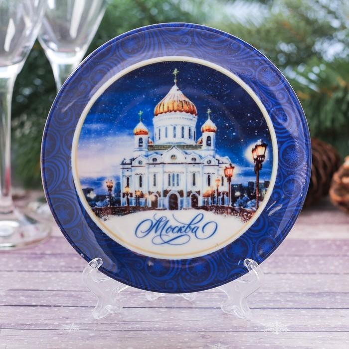Тарелка декоративная Москва. Храм Христа Спасителя, d12 см