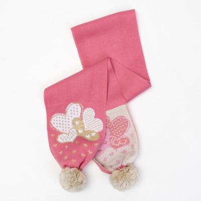 Шарф для девочки, размер 130*14, цвет розовый