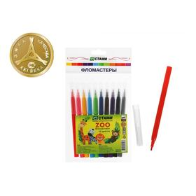 Фломастеры 10 цветов Стамм «ZOO», смываемые, линия письма 400 м, пакет, европодвес