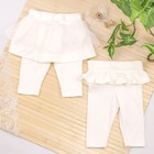 Штанишки-леггинсы с юбкой, рост 74-80 см, 2 шт.
