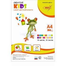 Бумага цветная А4, 16 листов, 16 цветов Creative Kids. 80 г/м2