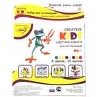 """Бумага цветная А4, 10 листoв 10 цветов Creative Kids """"Фруктовая ваза"""", инструкция в комплекте"""