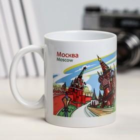 """Кружка """"Москва. Абстракции, кремль"""""""