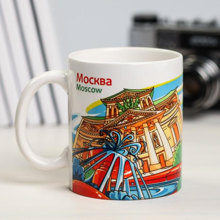 Кружка Москва. Абстракции, 300 мл