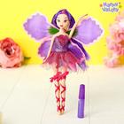 Кукла «Фея-принцесса»