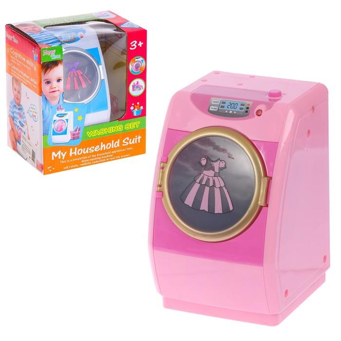 """Стиральная машина """"Маленькая мечта"""", световые и звуковые эффекты, работает от батареек"""