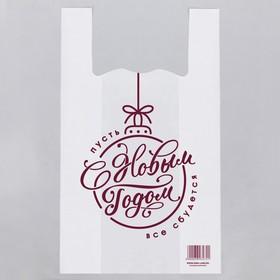 Пакет-майка «С Новым Годом», шары, 28 × 48 см Ош