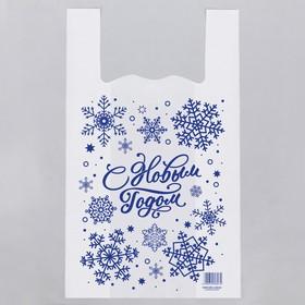 Пакет-майка «С Новым Годом», 32 × 58 см Ош