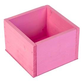 Кашпо деревянное 14.5×12.5×9 см Элегант, розовый Дарим Красиво Ош