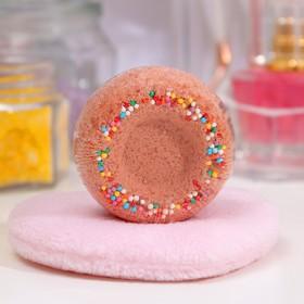 Бурлящий шар для ванн