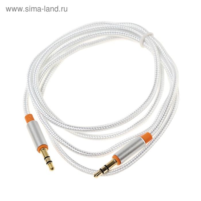 Кабель аудио AUX Defender JACK01-03, Jack 3.5 мм(m)-Jack 3.5 мм(m), 1.2 м, белый