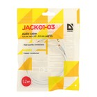 Кабель аудио AUX Defender JACK01-03, Jack 3.5 мм(m)-Jack 3.5 мм(m), 1.2 м, белый - Фото 2