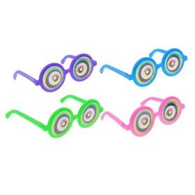 Карнавальные очки «Гипноз», цвета МИКС Ош