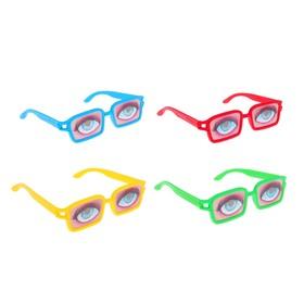 Карнавальные очки «Глазки», цвета МИКС Ош
