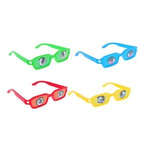 Карнавальные очки «Глаза», цвета МИКС Ош