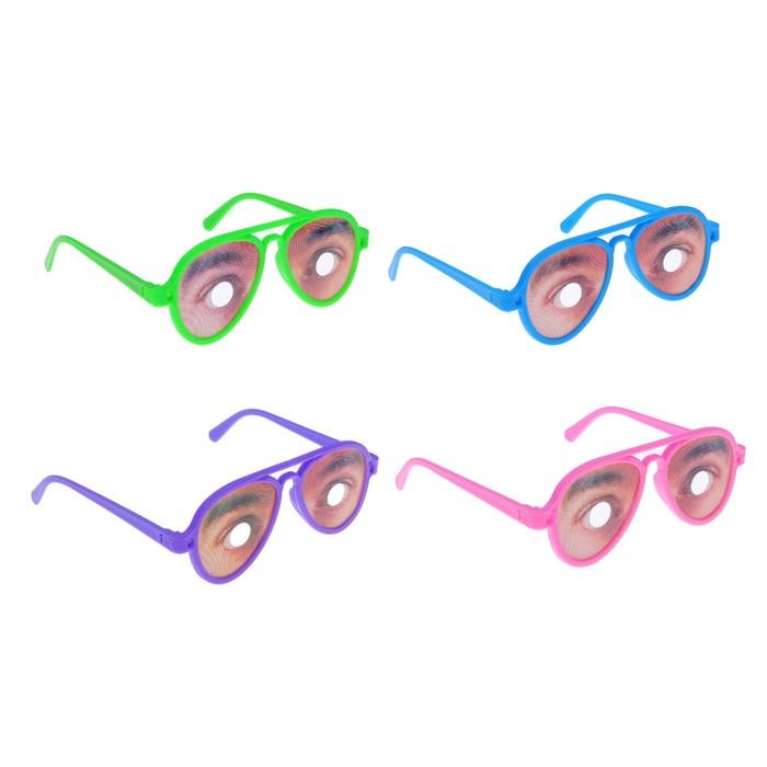 Карнавальные очки Мужчина, цвета МИКС