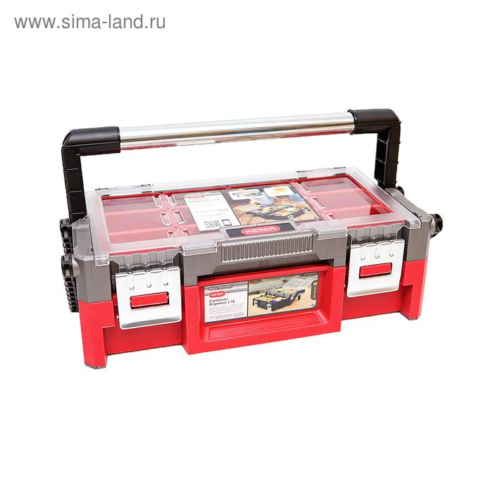 Органайзер Cantilever 18, раздвижной, красно-серый