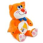 Мягкая игрушка «Котёнок Барсик», 29 см