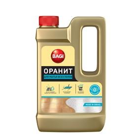 Средство для мытья полов Bagi «Оранит», 550 мл