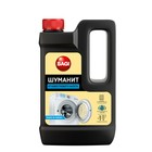 Чистящее средство от известкового налета Bagi «Шуманит», 550 мл