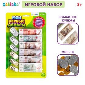 Игровой набор «Мои первые деньги» Ош