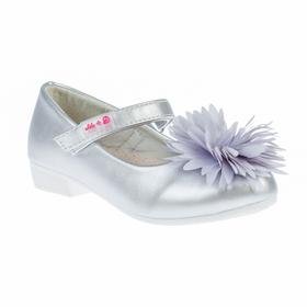Туфли для девочки М+Д арт. 1725_16 (серебряный) (р. 26) Ош