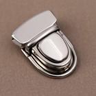 Застёжка для сумки, 4 ? 3 см, цвет серебряный