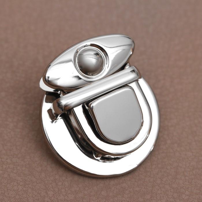 Застёжка для сумки, 3 × 3 см, цвет серебряный