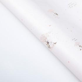 Бумага упаковочная глянцевая 50 х 70 Ош